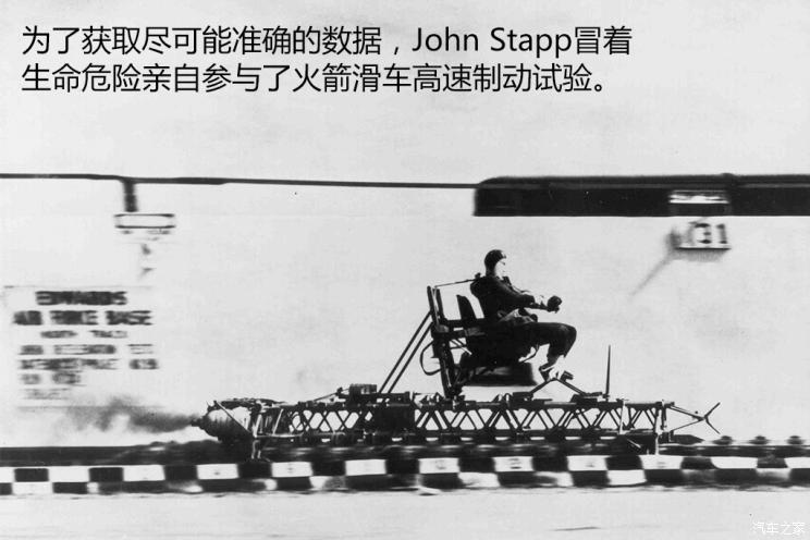 回顾5位汽车安全方面的先驱-第16张图片