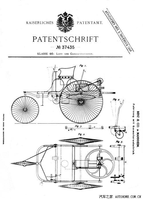 167年的铭记 汽车之父卡尔奔驰人物志-第4张图片