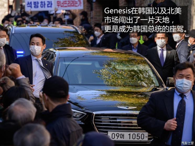 来自韩国的豪华品牌 捷尼赛思前世今生-第7张图片