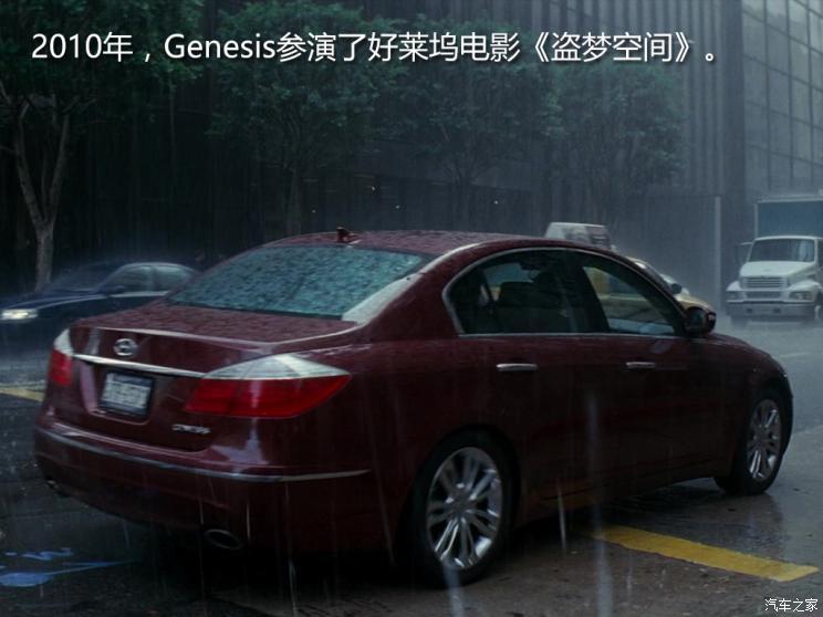 来自韩国的豪华品牌 捷尼赛思前世今生-第4张图片