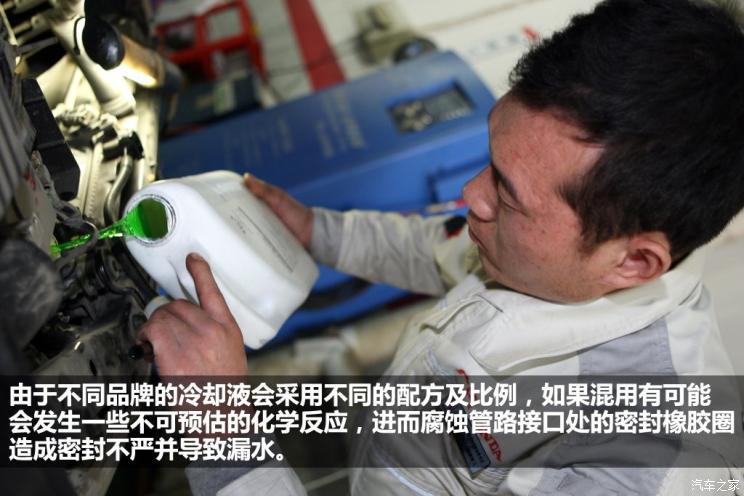 什么是发动机冷却液-第2张图片