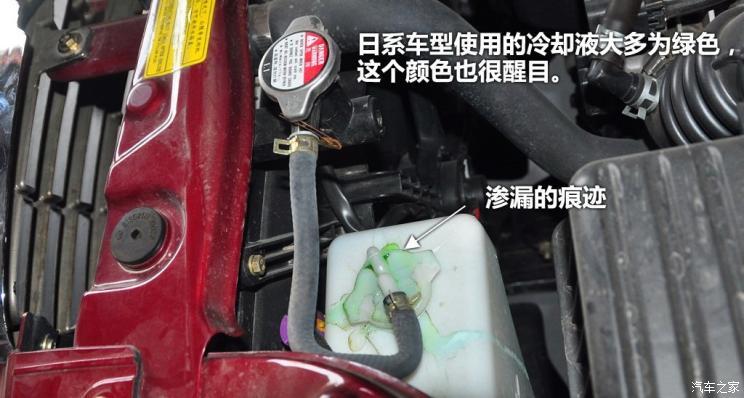 什么是发动机冷却液-第1张图片