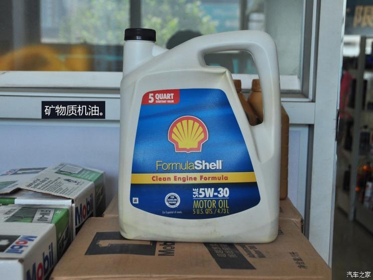 带你详细了解发动机机油-第2张图片