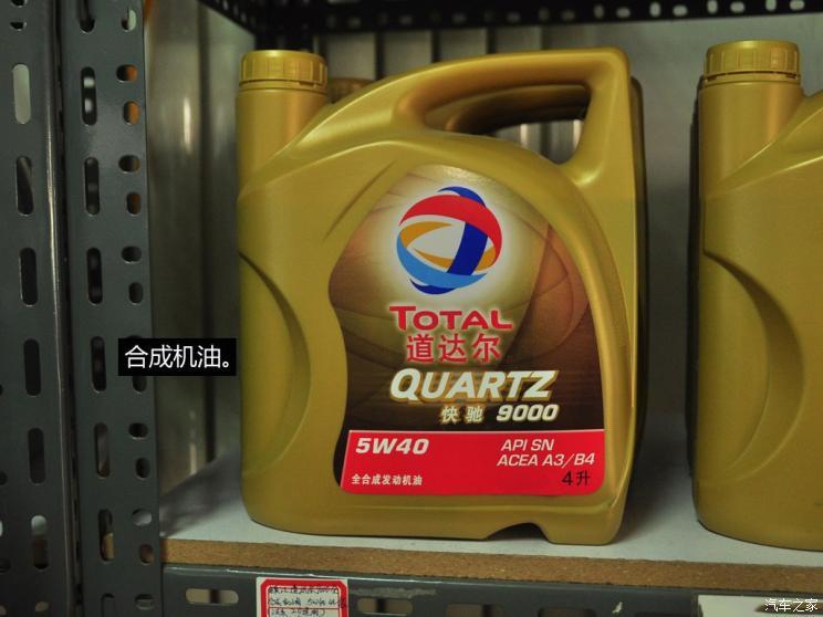 带你详细了解发动机机油-第3张图片