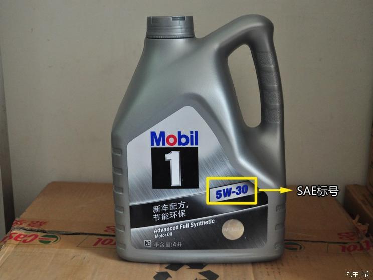 带你详细了解发动机机油-第4张图片