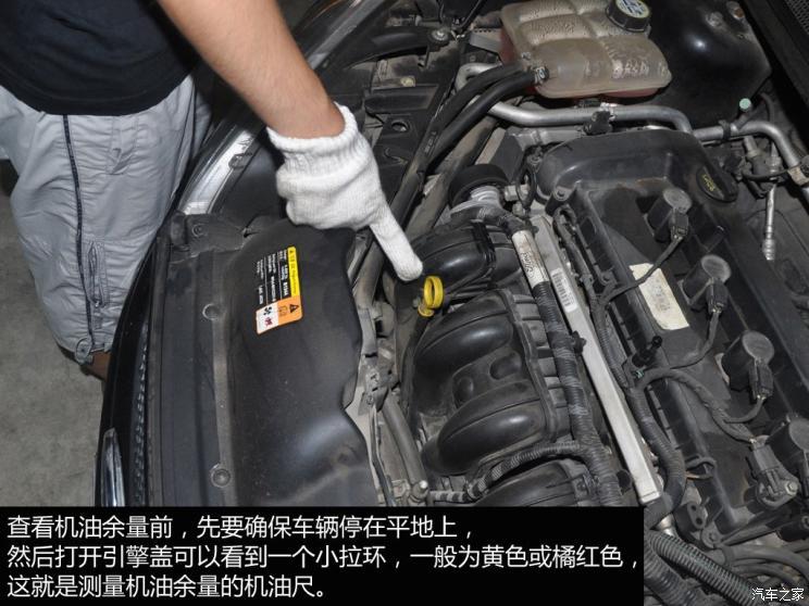 带你详细了解发动机机油-第6张图片