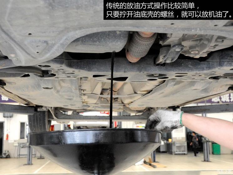 带你详细了解发动机机油-第11张图片