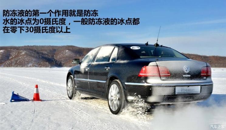 什么是发动机防冻液-第1张图片