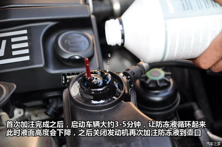 什么是发动机防冻液-第10张图片
