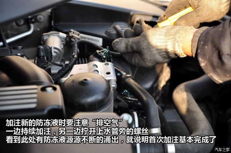 什么是发动机防冻液-第9张图片