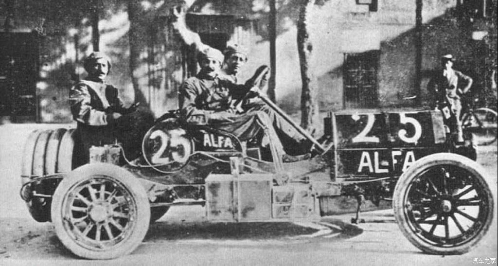 110岁了 回顾阿尔法·罗密欧发展简史-第4张图片