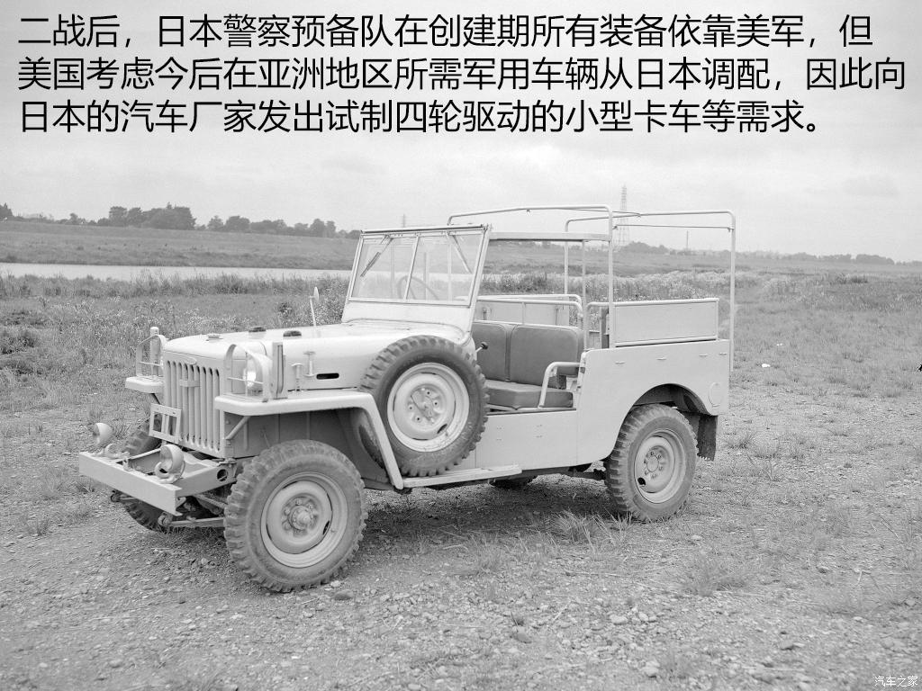 不断延续皇冠荣耀 《车名故事》之丰田-第7张图片
