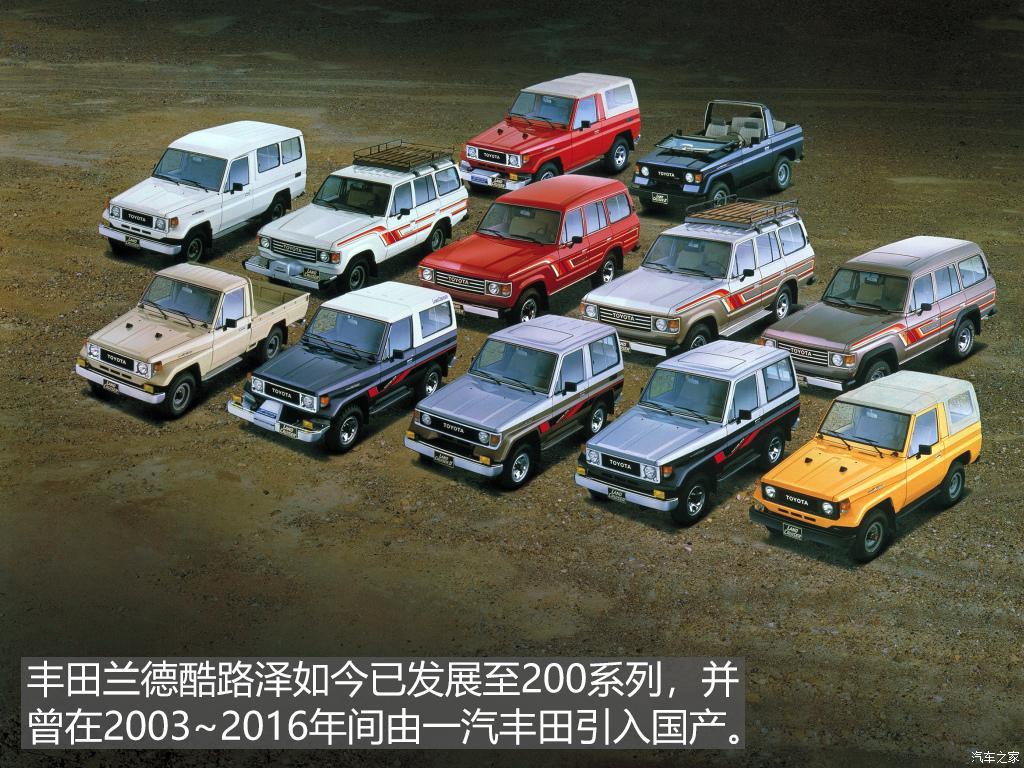 不断延续皇冠荣耀 《车名故事》之丰田-第10张图片