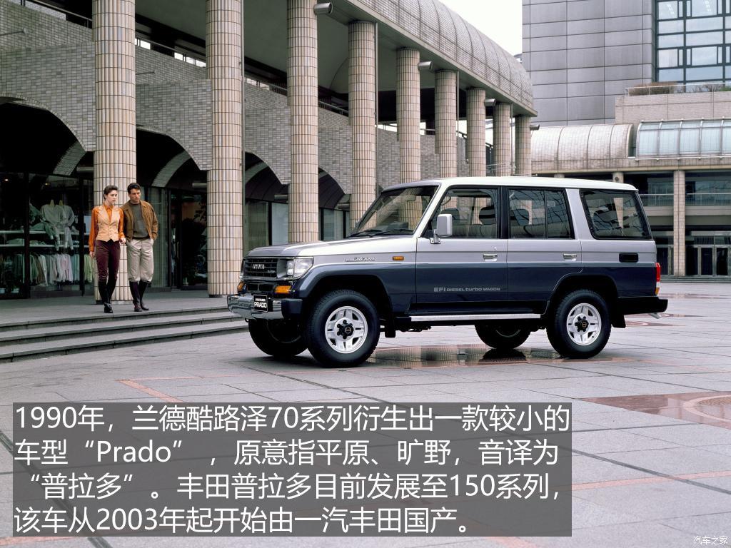 不断延续皇冠荣耀 《车名故事》之丰田-第11张图片
