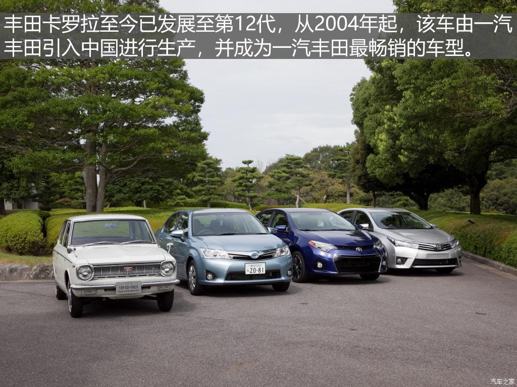 不断延续皇冠荣耀 《车名故事》之丰田-第17张图片