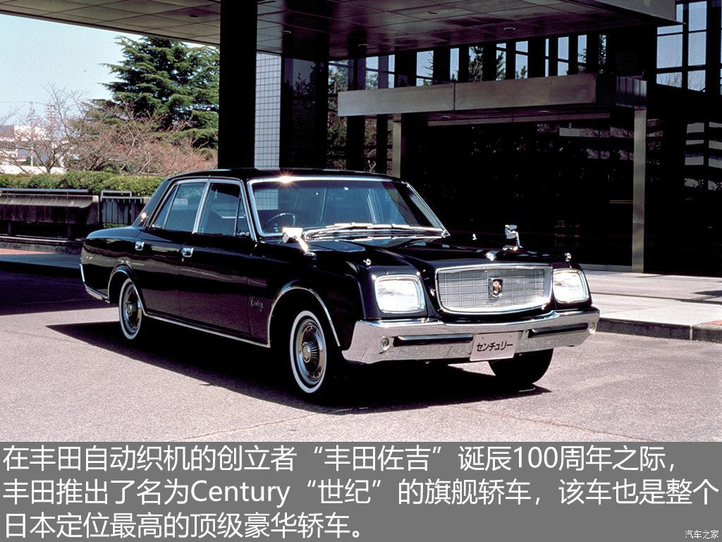 不断延续皇冠荣耀 《车名故事》之丰田-第18张图片