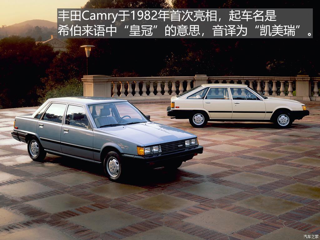 不断延续皇冠荣耀 《车名故事》之丰田-第20张图片
