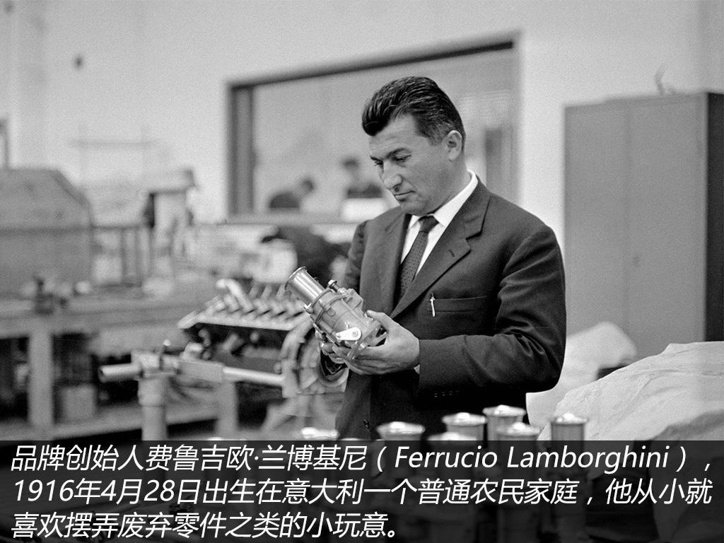 堪比斗牛博物馆《车名故事》之兰博基尼-第2张图片
