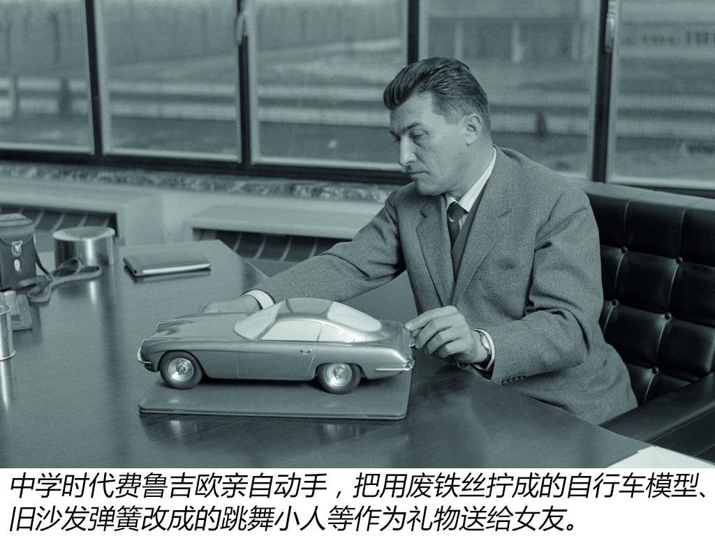 堪比斗牛博物馆《车名故事》之兰博基尼-第3张图片