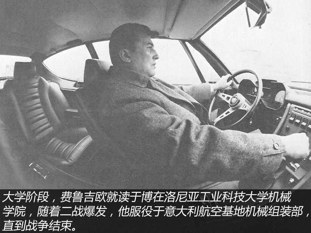 堪比斗牛博物馆《车名故事》之兰博基尼-第4张图片