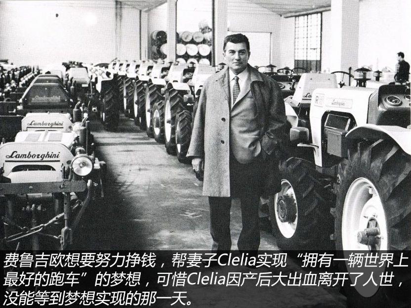 堪比斗牛博物馆《车名故事》之兰博基尼-第5张图片