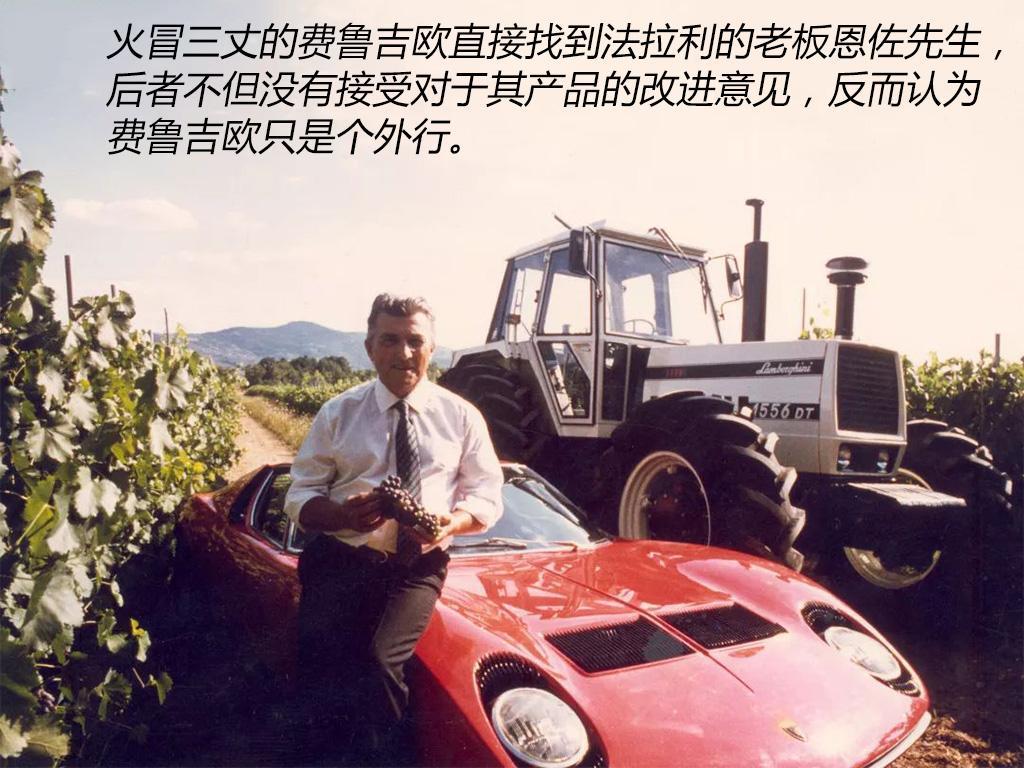 堪比斗牛博物馆《车名故事》之兰博基尼-第8张图片