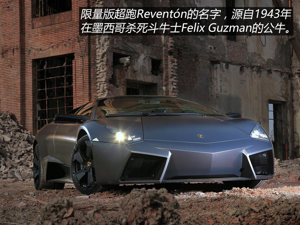 堪比斗牛博物馆《车名故事》之兰博基尼-第21张图片