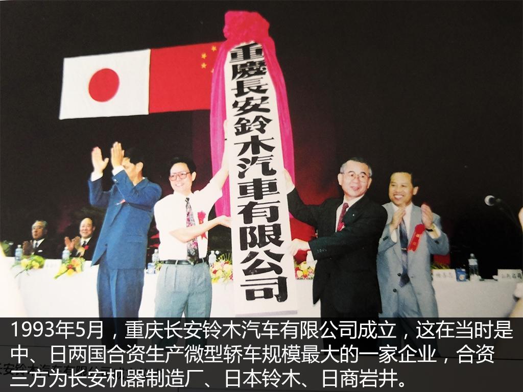 由织布机起家 铃木品牌迎来成立100周年-第7张图片