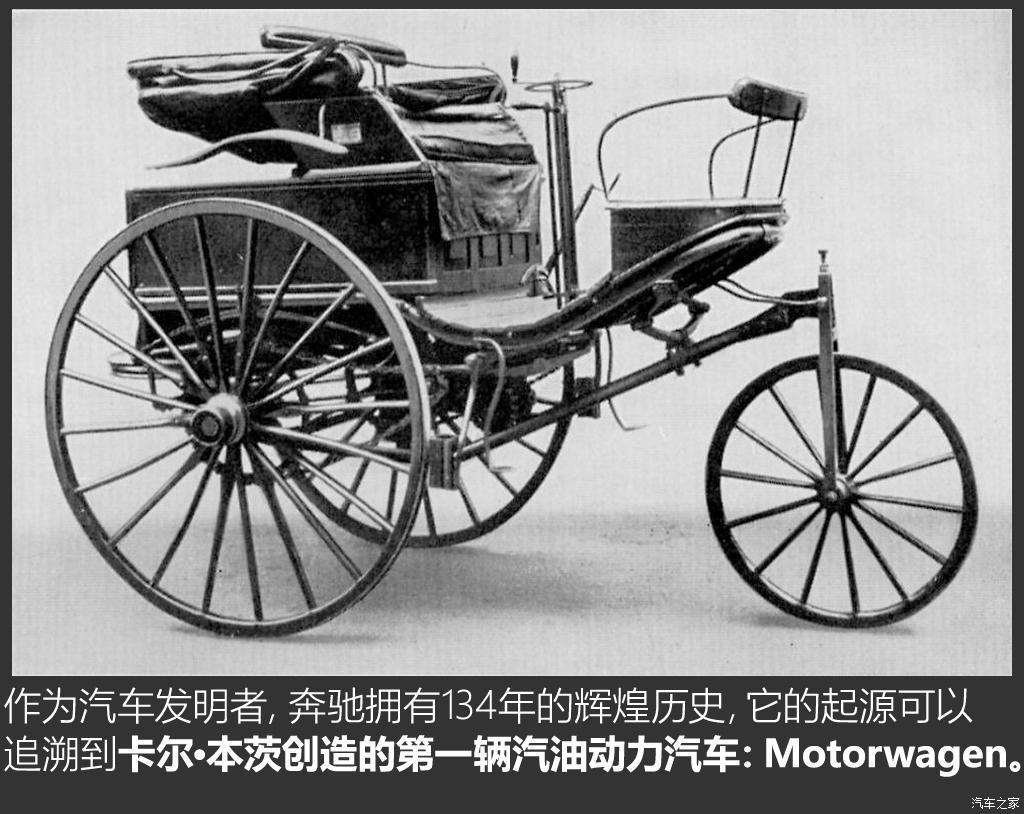 百年汽车老店汇总-第2张图片