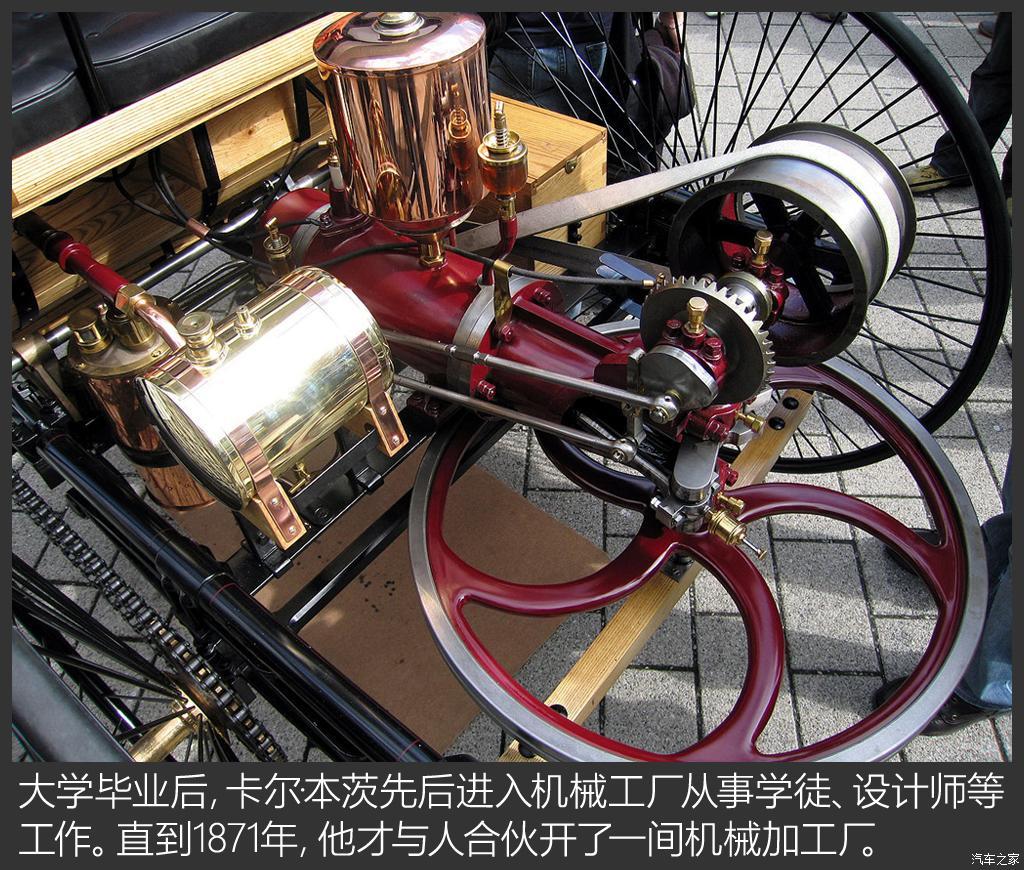 百年汽车老店汇总-第4张图片