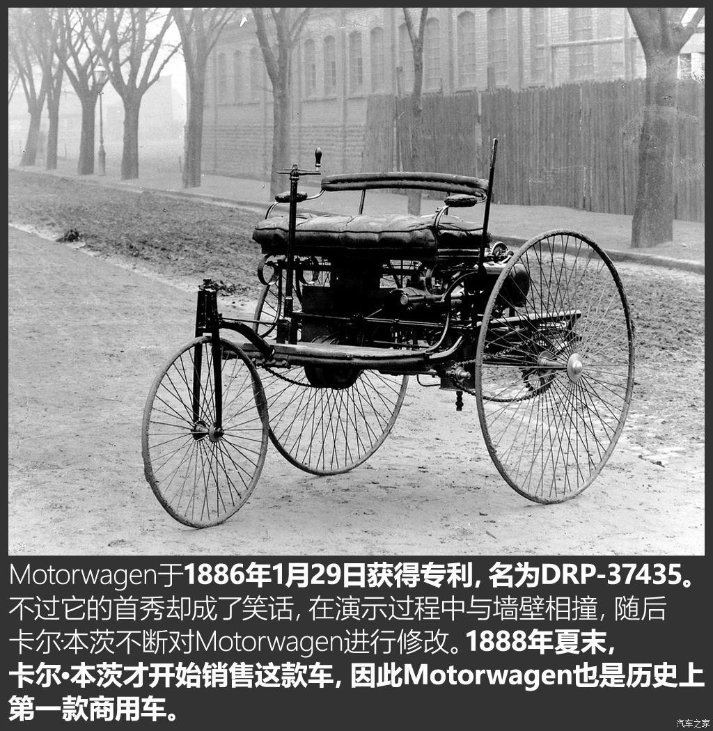 百年汽车老店汇总-第5张图片