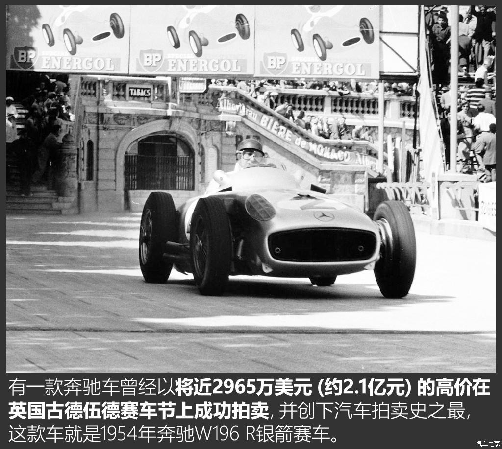 百年汽车老店汇总-第10张图片