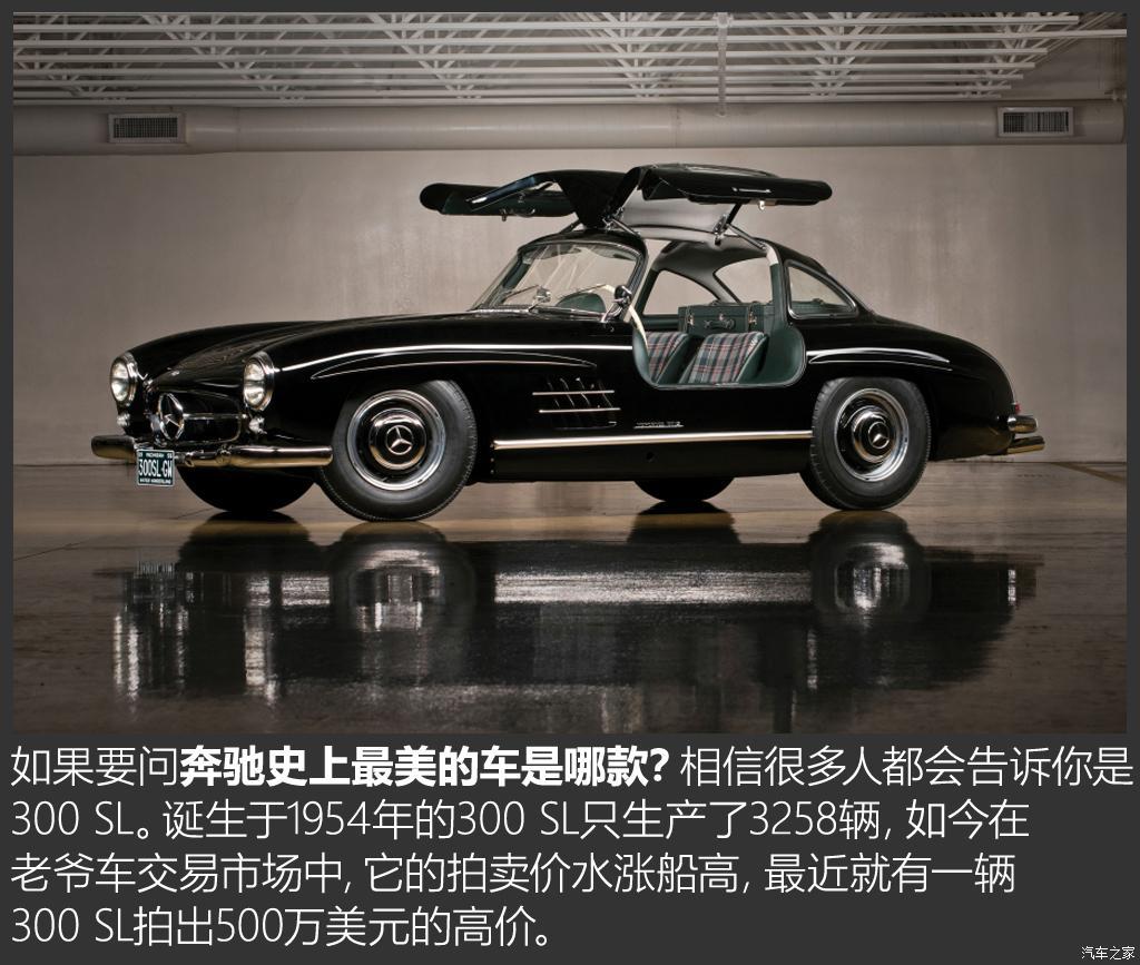 百年汽车老店汇总-第12张图片