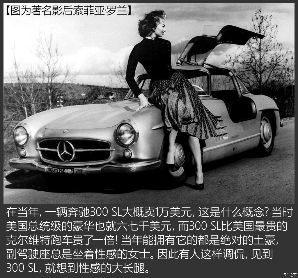 百年汽车老店汇总-第13张图片