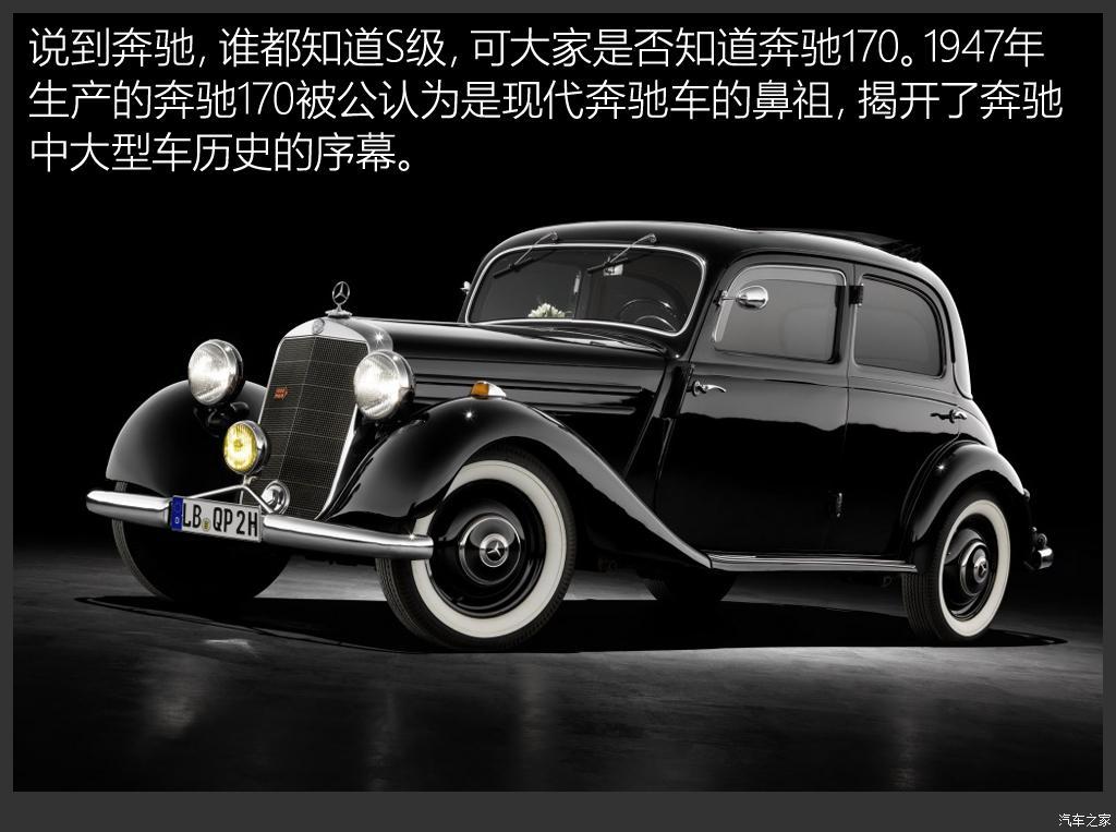 百年汽车老店汇总-第14张图片