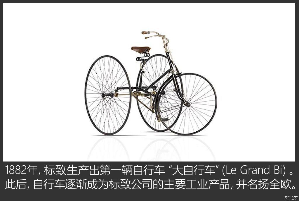 百年汽车老店汇总-第16张图片