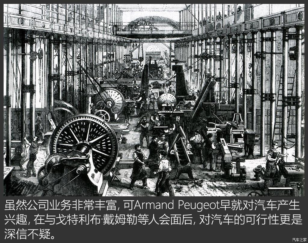 百年汽车老店汇总-第18张图片