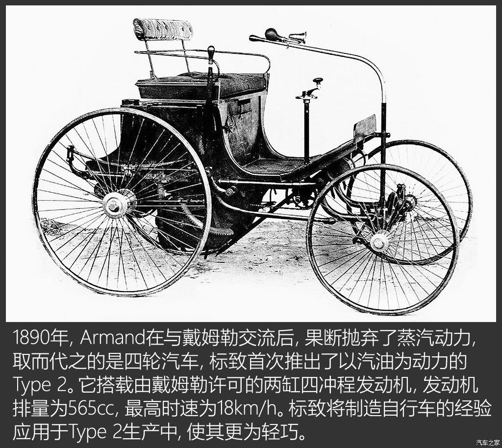 百年汽车老店汇总-第20张图片