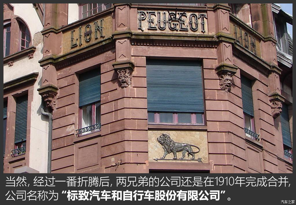百年汽车老店汇总-第21张图片