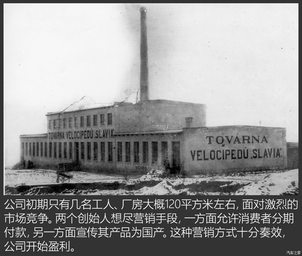 百年汽车老店汇总-第28张图片