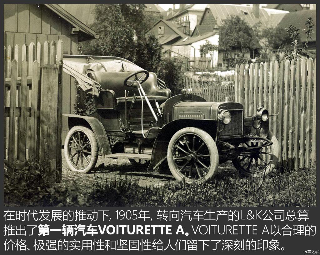 百年汽车老店汇总-第31张图片
