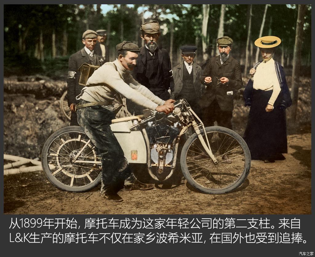 百年汽车老店汇总-第30张图片