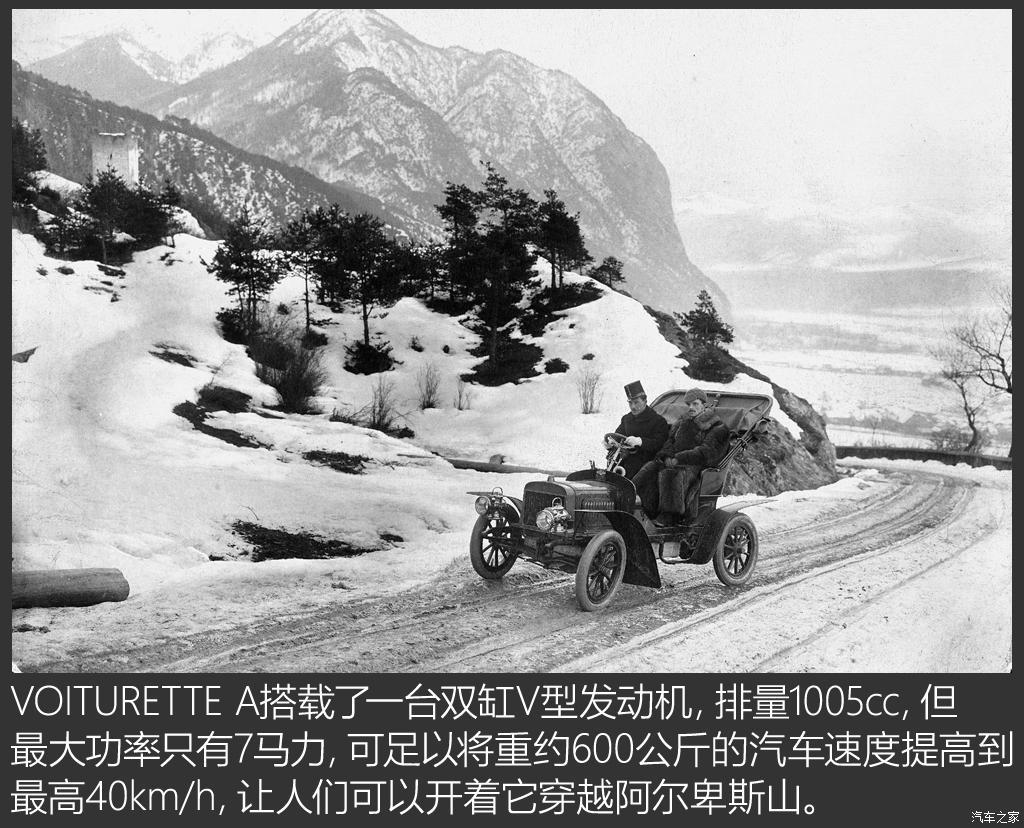 百年汽车老店汇总-第32张图片