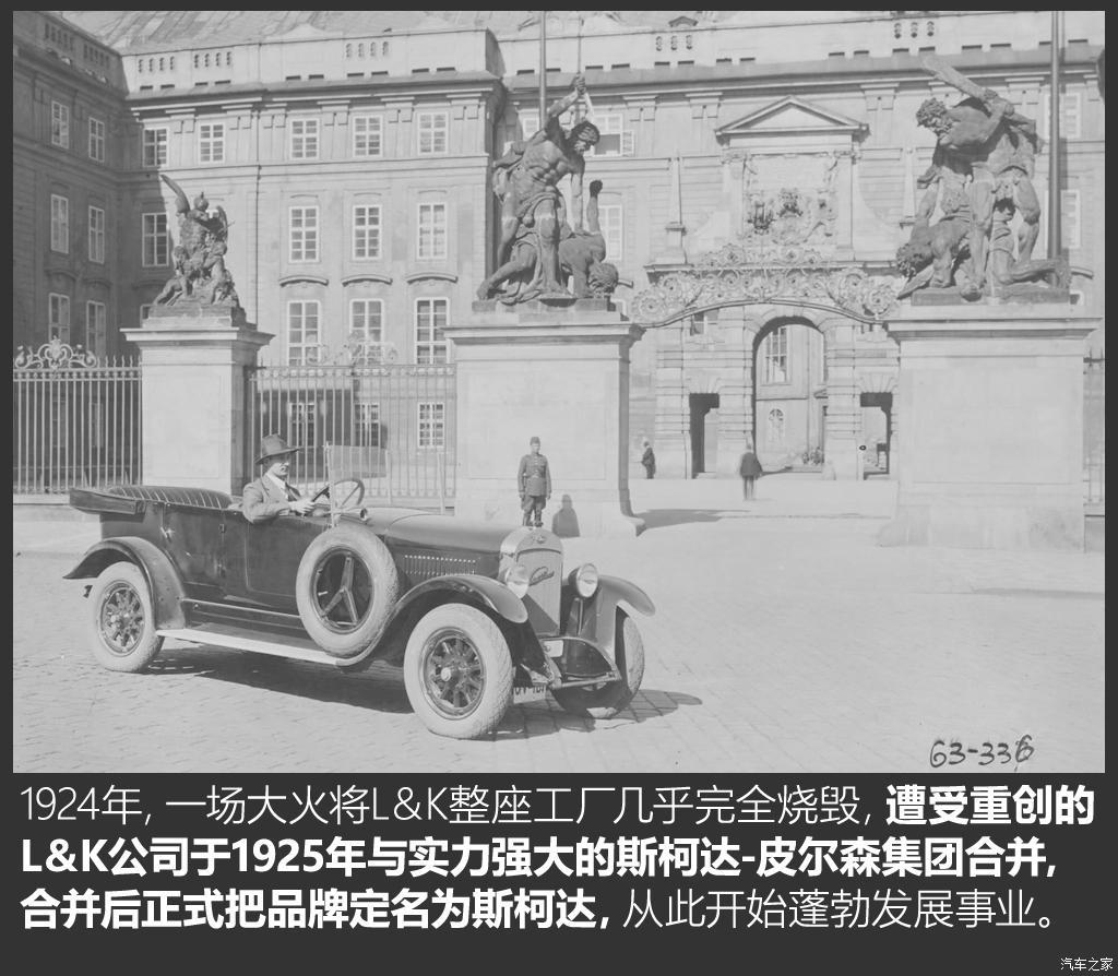 百年汽车老店汇总-第33张图片
