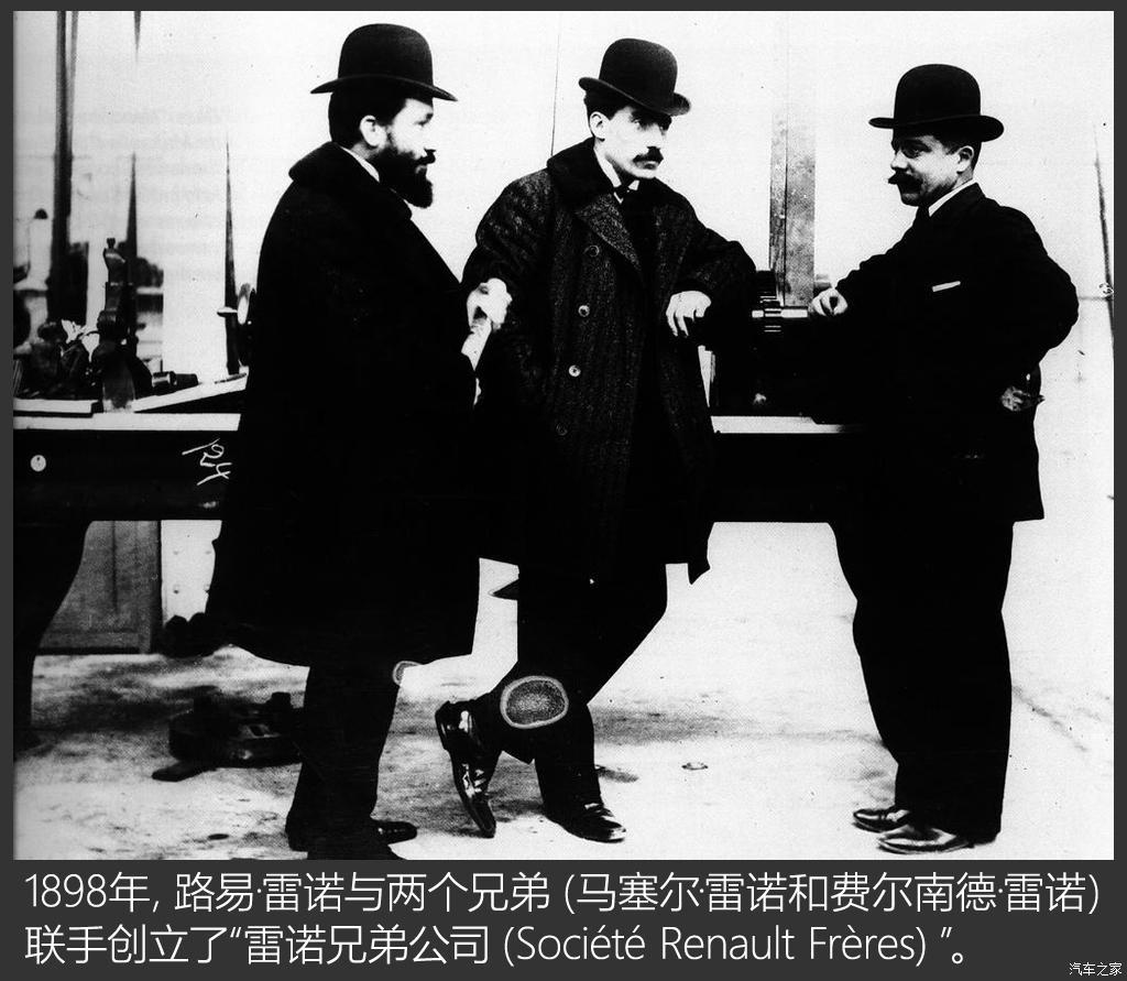 百年汽车老店汇总-第40张图片