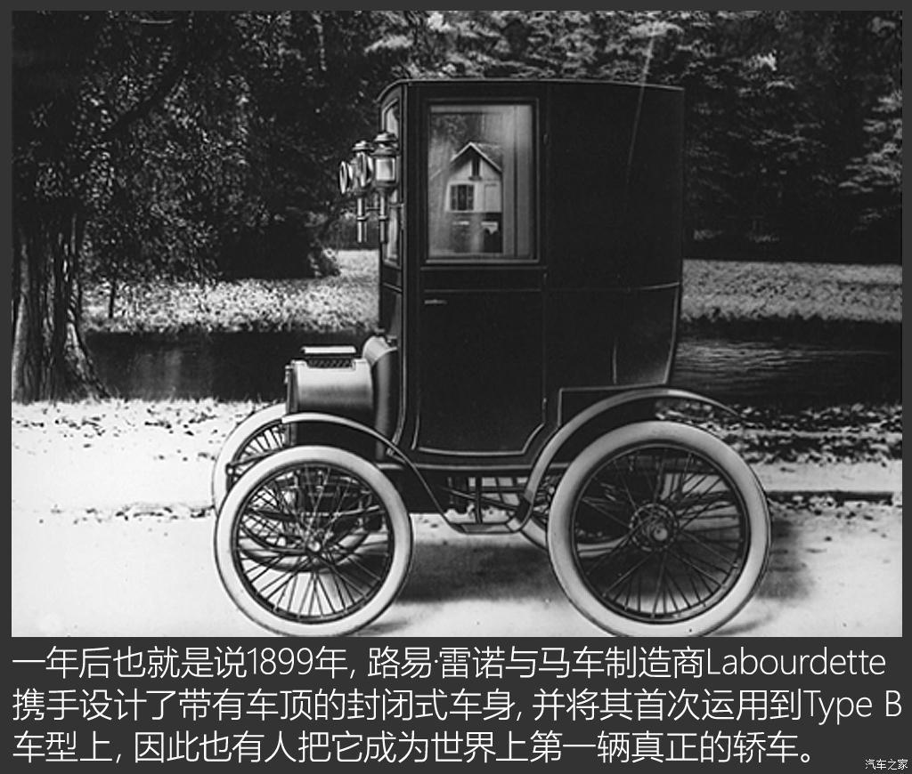 百年汽车老店汇总-第41张图片