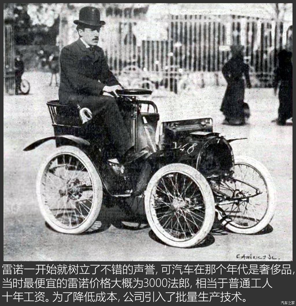 百年汽车老店汇总-第43张图片