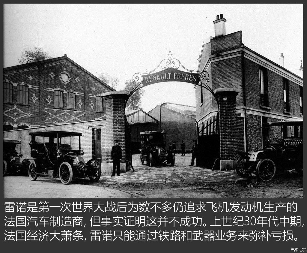 百年汽车老店汇总-第45张图片