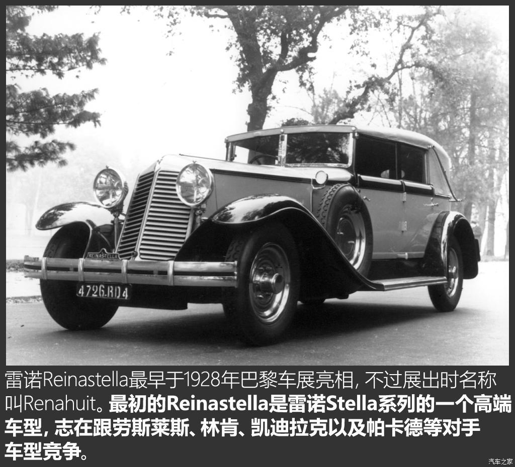 百年汽车老店汇总-第48张图片