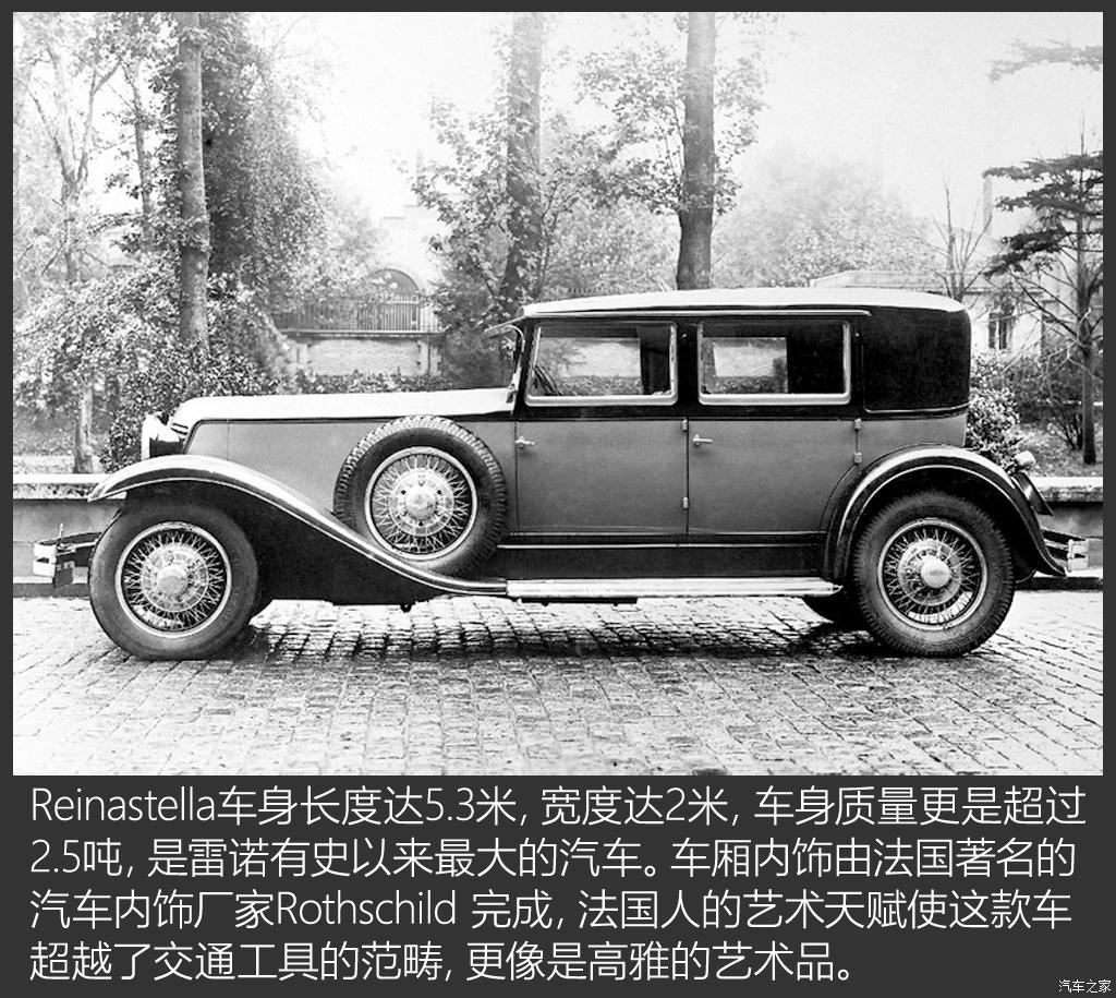 百年汽车老店汇总-第49张图片
